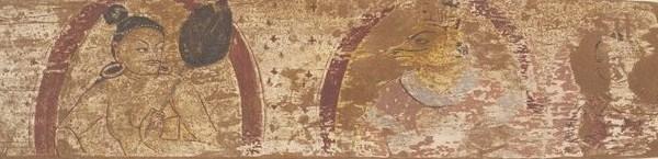 Art Depicting Sirian King