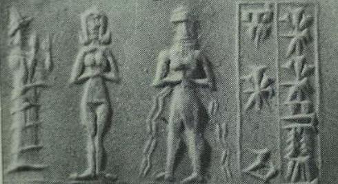 Sumerian tablets - The marriage of the Sumerian god ENKI