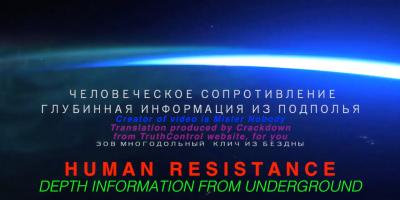[EXCLUSIVE] Human Resistance - Depth Information from Underground