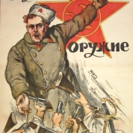 Communist Propaganda Poster: Comrades, Turn In Your Weapons!