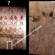 Aliens in Egypt Picture