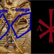 Alpha And Omega - Sarcophagus