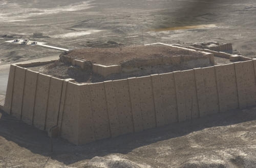 Ancient Ziggerat of Sumeria,In the Land of Ur!