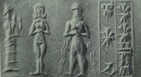 Sumerian tablets - The marriage of the Sumerian god ENKI