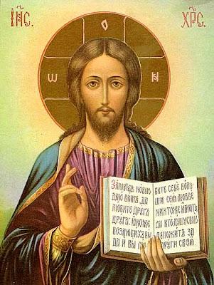 Jesus with NWO above him