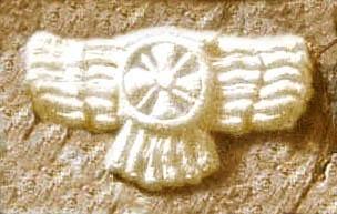 Shamesh Symbol - Winged Disc / disk - Sun disc / disk