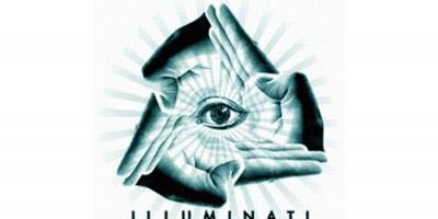 Does the Illuminati Still Exist?